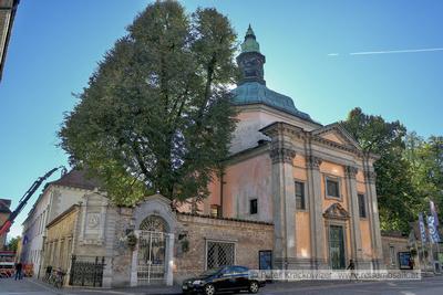 Slowenien, Laibach, Kulturzentrum Krizanke mit Kreuzherrenkirche (Ritter des Deutschen Ordens).